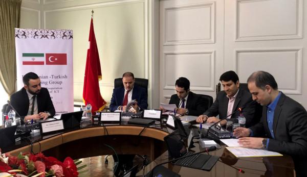 Türkiye-İran Bilişim ve İletişim Alanlarında İşbirliği Çalışma Grubu Toplantısı Düzenlendi